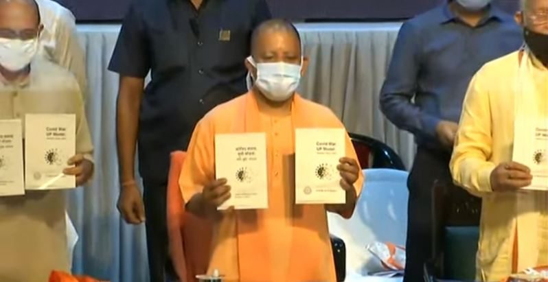 Research Book on the Success of Yogi Govt